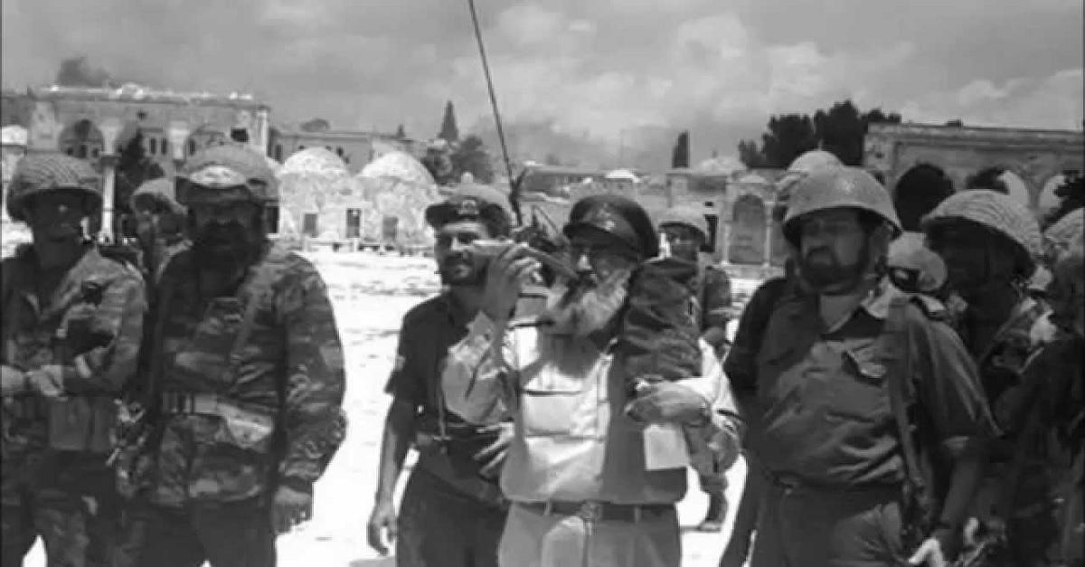 הרצאת העשרה מלחמת ששת הימים