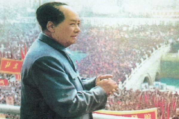 הרצאת העשרה מאו צה-דונג