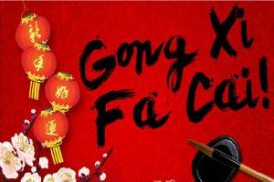 שנה חדשה גונג שי פה צאי