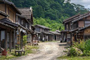 כפר נטוש - יפן